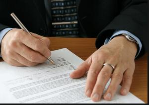 Исковое требование о взыскании задолженности