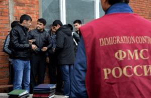 Работает миграционная служба