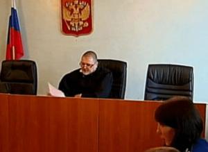 Судья выносит постановление