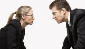 Трудовой спор
