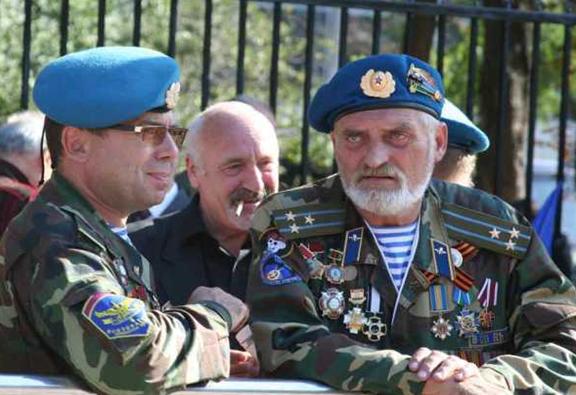 Закон о ветеранах боевых действий – понятие, основные положения и льготы