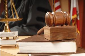 Жалоба на решение суда