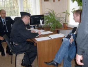 Жалоба по делу об административном правонарушении