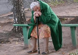 Жду добавку к пенсии