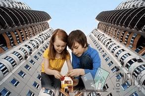 Приватизация с детьми
