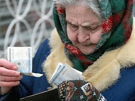 Как оформить пенсию по возрасту в России