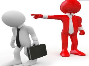Сроки выплат при увольнении