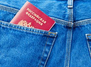 Документы гражданина РФ: что делать при потере паспорта