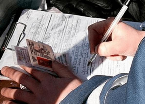 Защити свои права: обжалование протокола об административном правонарушении