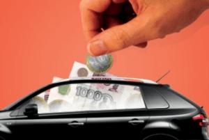 Порядок уплаты транспортного налога