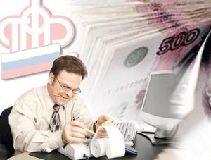 Санкции за неуплату взносов