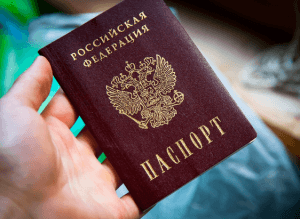 Срок получения паспорта через портал госуслуг составляет 10 дней