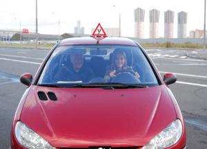 Учебное вождение с инструктором
