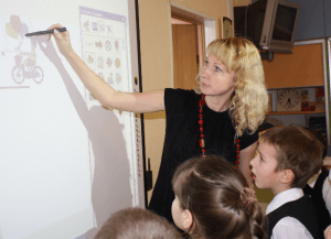 Внеклассная работа педагога