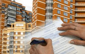 Как переоформить квартиру на другого человека и остаться в выгоде