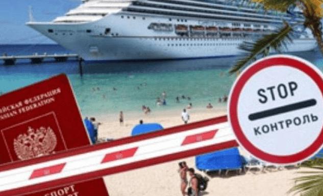 Как проверить запрет на выезд за границу по разным причинам для взрослых и детей