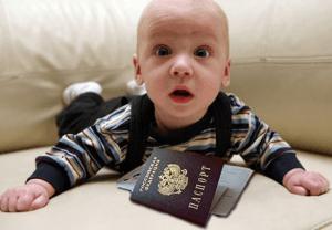 Оформление прописки малыша
