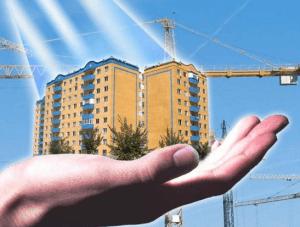 Получение бесплатного жилья от государства