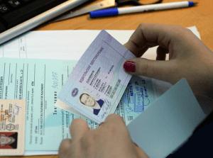 Документы, необходимые для замены водительского удостоверения: особенности и сроки процедуры