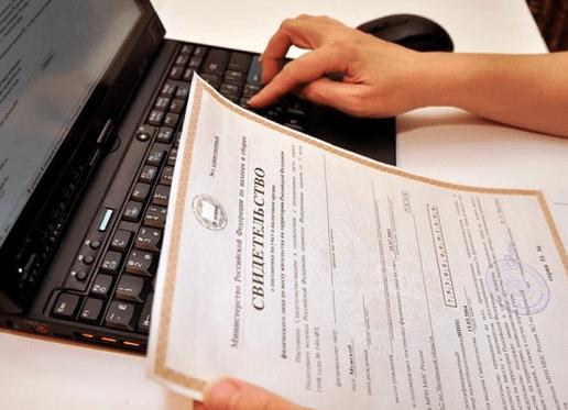 Проверка юридического лица по ИНН – обязательна для защиты вашего бизнеса.