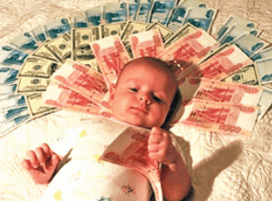 Выплаты и пособия на ребенка