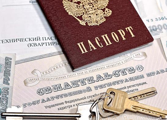 Сроки регистрации права собственности на квартиру, оформление по ипотеке, договору дарения, наследству и в новостройке