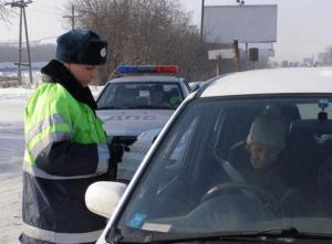 Как правильно проводится осмотр и досмотр транспортного средства участника дорожного движения