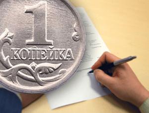 Заявление о перераспределении судебных расходов