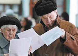Как рассчитывается пенсия россиянам