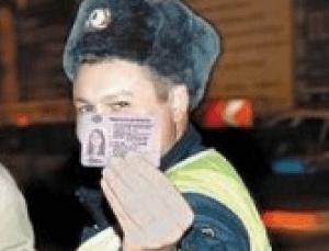 Потеря водительского удостоверения