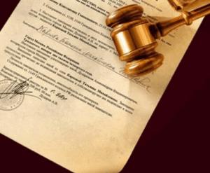 Соглашение о Расторжении Договора Купли-продажи образец - картинка 2