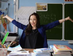 Учитель уходит в отпуск