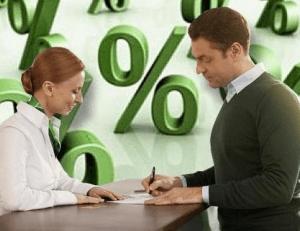 Начисление процентов по кредиту