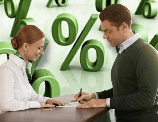 Как считаются проценты по кредиту: описание схем их погашения и общая информация о них