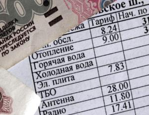 Финансово Лицевой Счет образец