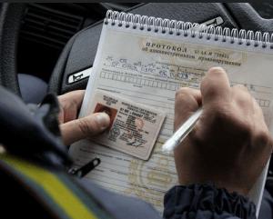 Изъятие водительского удостоверения