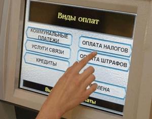 Оплата налогов через терминал
