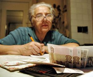 Платят ли пенсионеры налоги