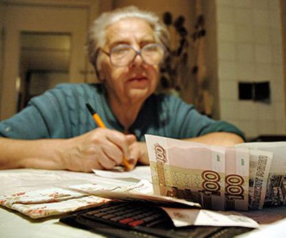 Какие налоги платят пенсионеры в этом году: есть ли льготы и как их получить