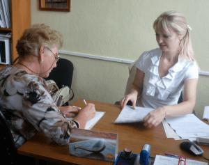 Подача документов в органы опеки