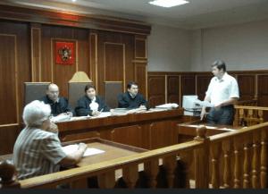 Рассмотрение апелляционной жалобы
