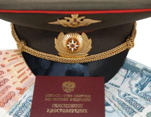 Какая минимальная пенсия на украине в 2017 году