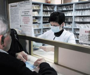Запись на прием к врачу по полису
