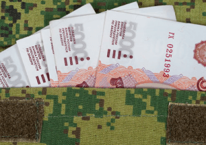 Денежное довольствие военнослужащего