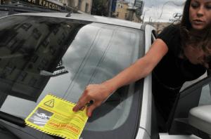 Штраф за несанкционированную парковку
