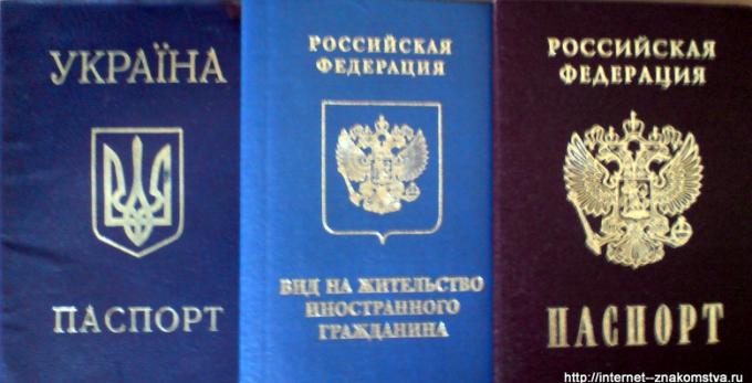 Для чего делать гражданство решил