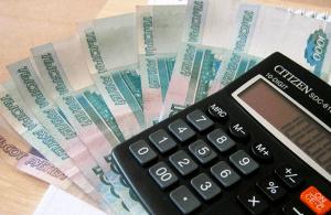 Возврат налога за обучение составляет не более 50000 руб.