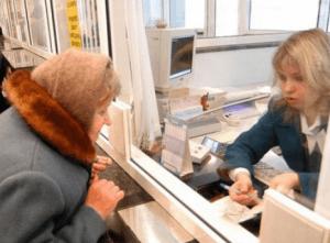 Доход для пенсионеров в москве