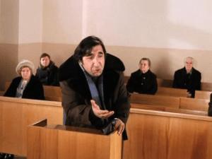 Ложные свидетельские показания