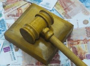 Ограничение компенсации морального ущерба